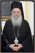 Archbishop Gregorios